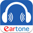 hearing test icon 02